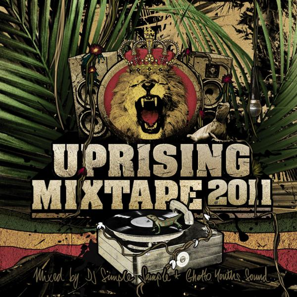 MIxtape Uprising